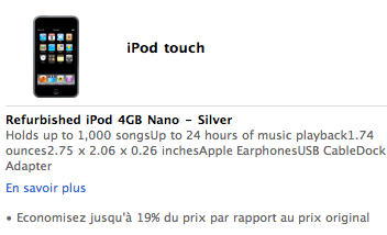 ipod_touch_nano.png