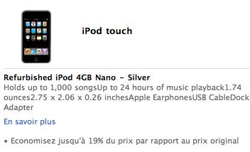 ipod_touch_nano.png