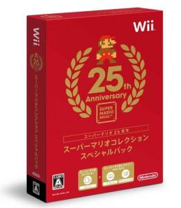 Boite Japonaise Super Mario 25 ans