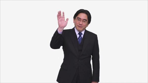 Iwata jpg2